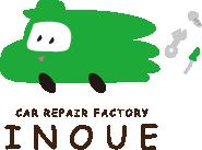 Car Repair Factory INOUE
